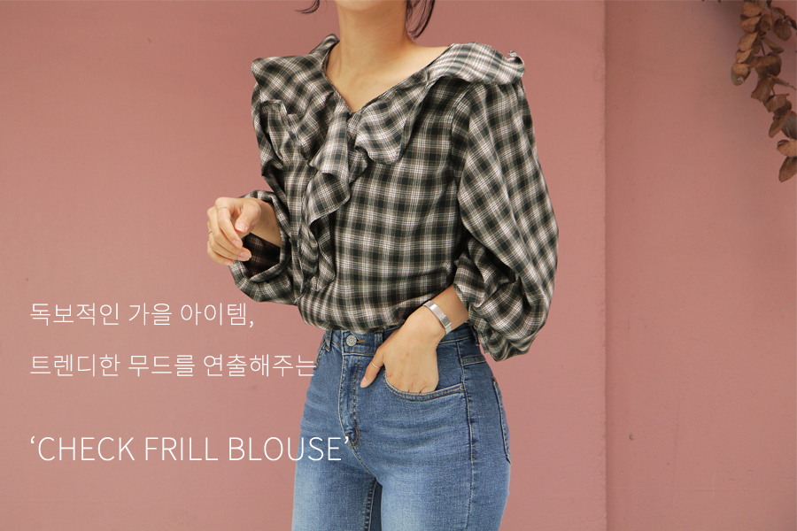 Check frill blouse